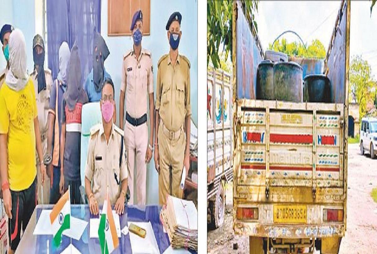 Bettiah News: बढ़ी कीमतों का फायदा उठाने बिहार में बन रहा नकली डीजल, व्यवसायी समेत चार गिरफ्तार