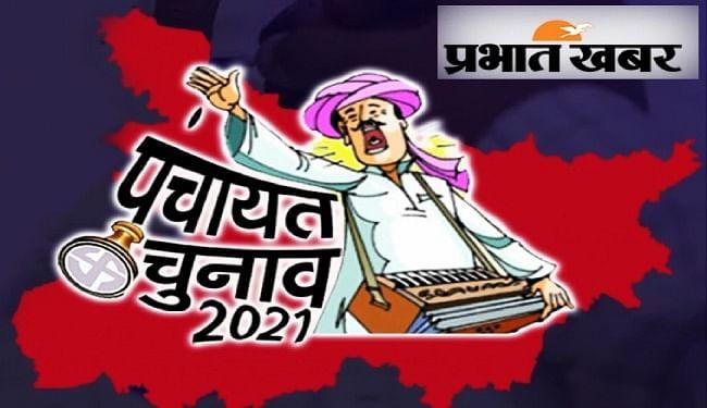 बिहार पंचायत चुनाव: पहले चरण के लिए नामांकन प्रक्रिया जारी, जानिये 24 सितंबर को किन 10 जिलों में होगा मतदान