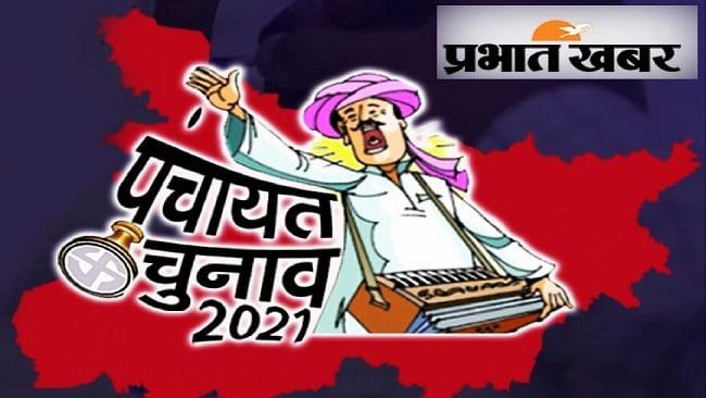 बिहार पंचायत चुनाव: योजनाओं में भागीदारी मिली तो बढ़ गये प्रत्याशी, हर पद पर तीन से अधिक दावेदार