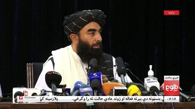 तालिबानी प्रवक्ता मुजाहिद ने प्रेस काॅन्फ्रेंस कर कहा-हमारी किसी से दुश्मनी नहीं, हमने सभी को माफ कर दिया...