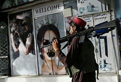 इन दस बातों से जानें तालिबान के कब्जे के बाद किस खौफ में हैं अफगानी...