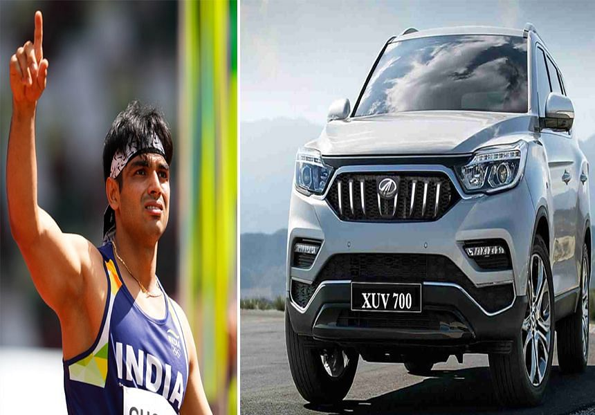 Olympic गोल्ड मेडलिस्ट Neeraj Chopra को XUV 700 देंगे Anand Mahindra, खास अंदाज में किया ये ऐलान