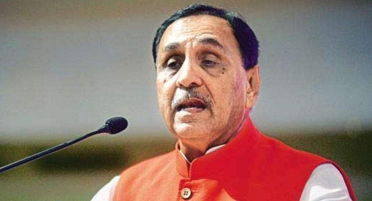 गुजरात के मुख्यमंत्री विजय रूपाणी का इस्तीफा, पीएम नरेंद्र मोदी के गृह प्रदेश का कौन होगा अगला सीएम?