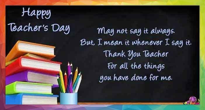 Teacher's Day 2021: गुरु बिन ज्ञान कहां! शिक्षक दिवस पर इन संदेशों के साथ कहें अपने टीचर्स को Thank You
