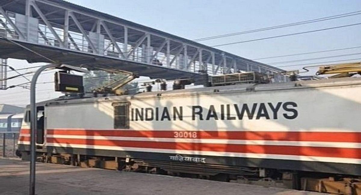 फेस्टिव सीजन में Indian Railways का बड़ा तोहफा, गणेश चतुर्थी 2021 पर शुरू की गईं 261 गणपति स्पेशल ट्रेन