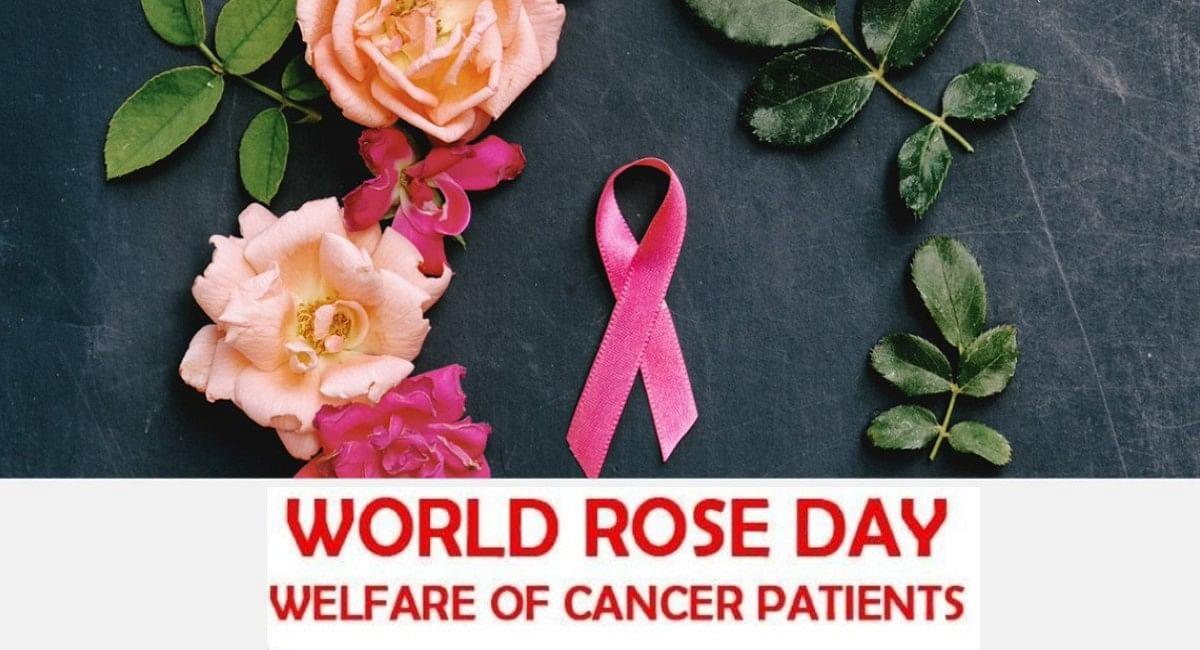 World Rose Day 2021: कैंसर से लड़ने वाले लोगों को जीने की प्रेरणा देता है विश्व गुलाब दिवस, जाने इसका इतिहास