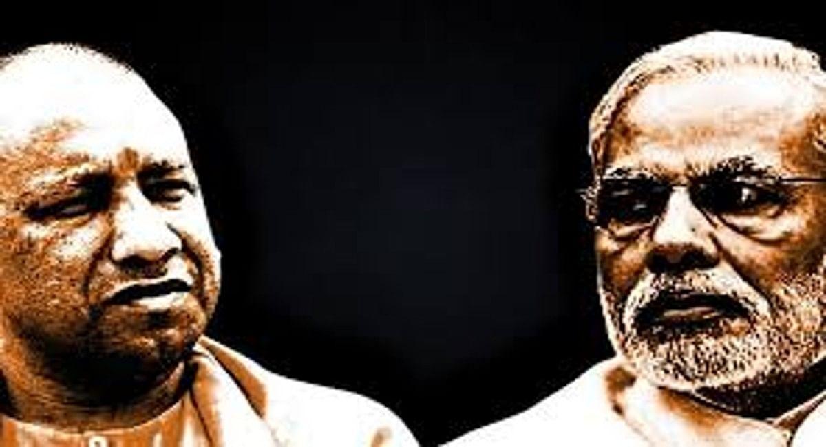 देश के लिए पीएम मोदी और यूपी के सीएम योगी लगातार कर रहे हैं काम, जानिए इनकी खासियत