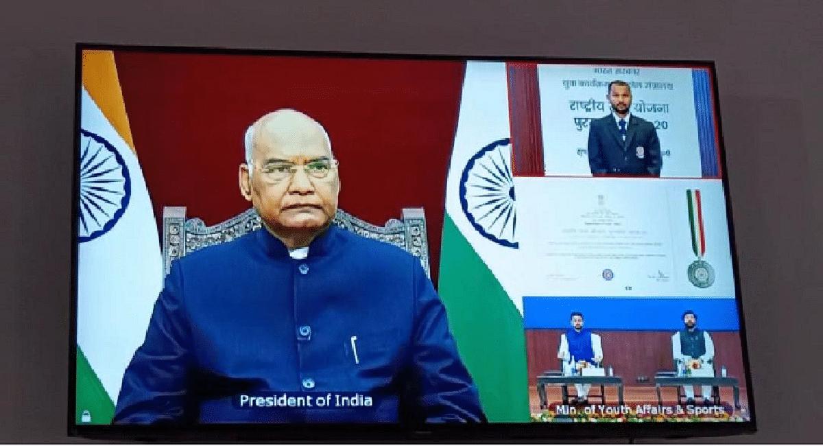 राष्ट्रीय सेवा योजना पुरस्कार : कौन हैं झारखंड के राहुल राज, जिन्हें राष्ट्रपति रामनाथ कोविंद ने किया पुरस्कृत