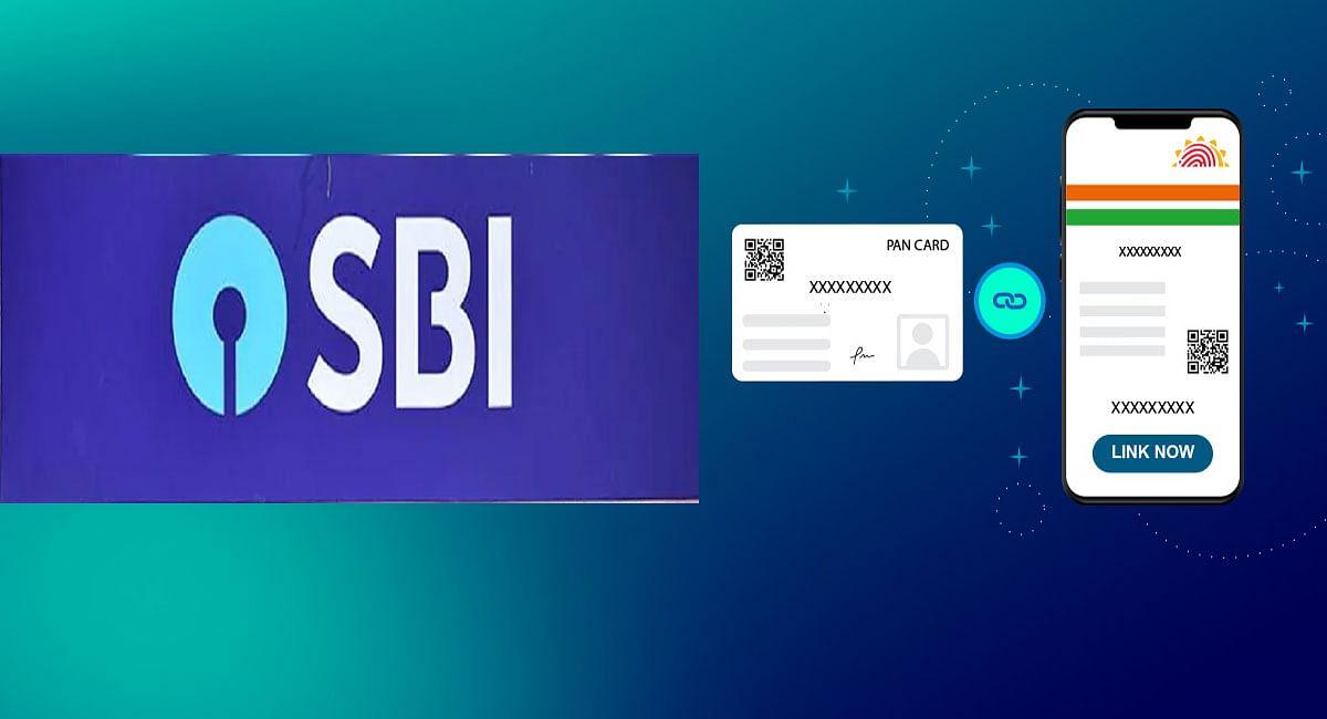 SBI ग्राहक हो जाएं अलर्ट! 30 सितंबर से पहले अगर नहीं किया ये काम तो इन बैंकिंग सेवाओं का नहीं कर पाएंगे यूज