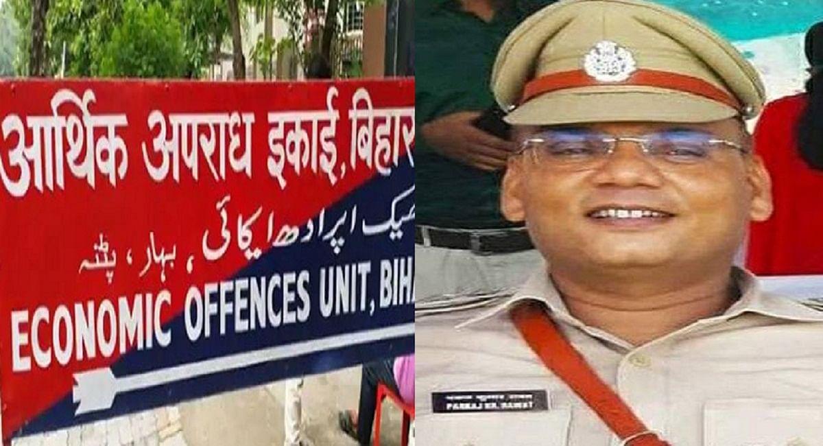 बिहार: छपरा के पूर्व डीएसपी के तीन ठिकानों पर  पड़ा छापा, बालू माफियाओं से सांठगांठ के आरोप में हैं सस्पेंड