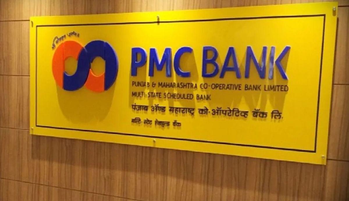 PMC Bank fraud case : ईडी ने एचडीआईएल ग्रुप के 233 करोड़ रुपये के शेयर को किया जब्त, जानिए पूरा मामला