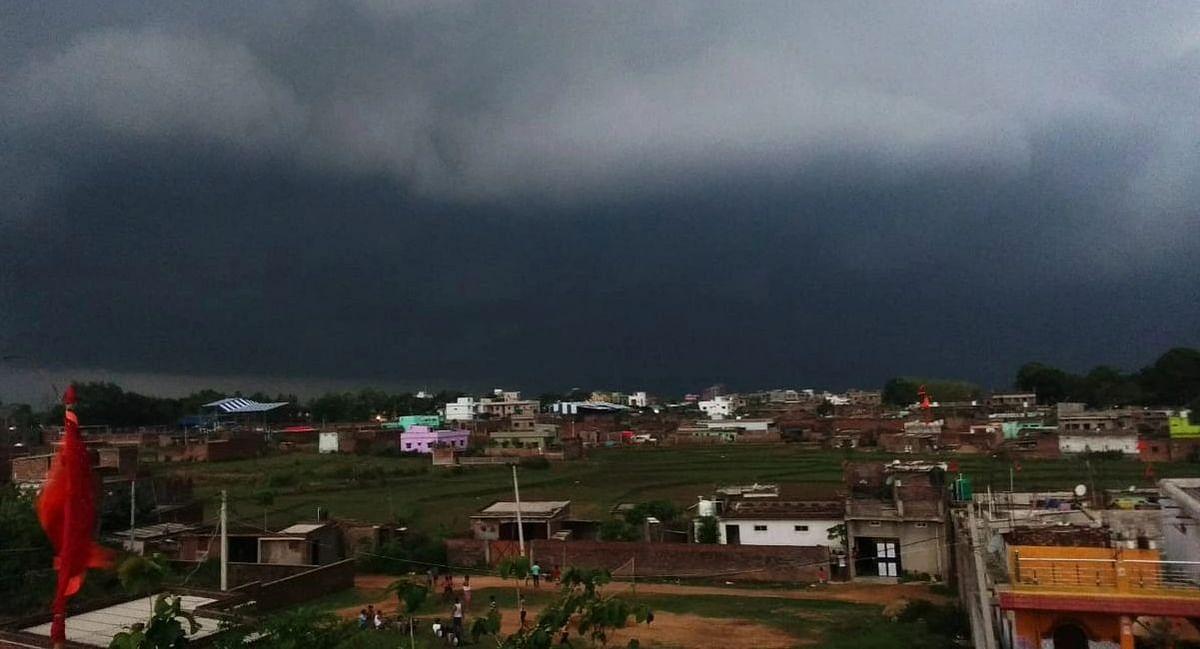 Jharkhand Weather Forecast : झारखंड में कब तक होती रहेगी बारिश, आज इन जिलों में बारिश के साथ वज्रपात की आशंका