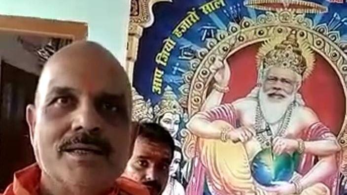 PM Modi के जन्मदिन पर बिहार के विधायक ने भगवान विश्वकर्मा बनाकर उतारी उनकी आरती, Video Viral