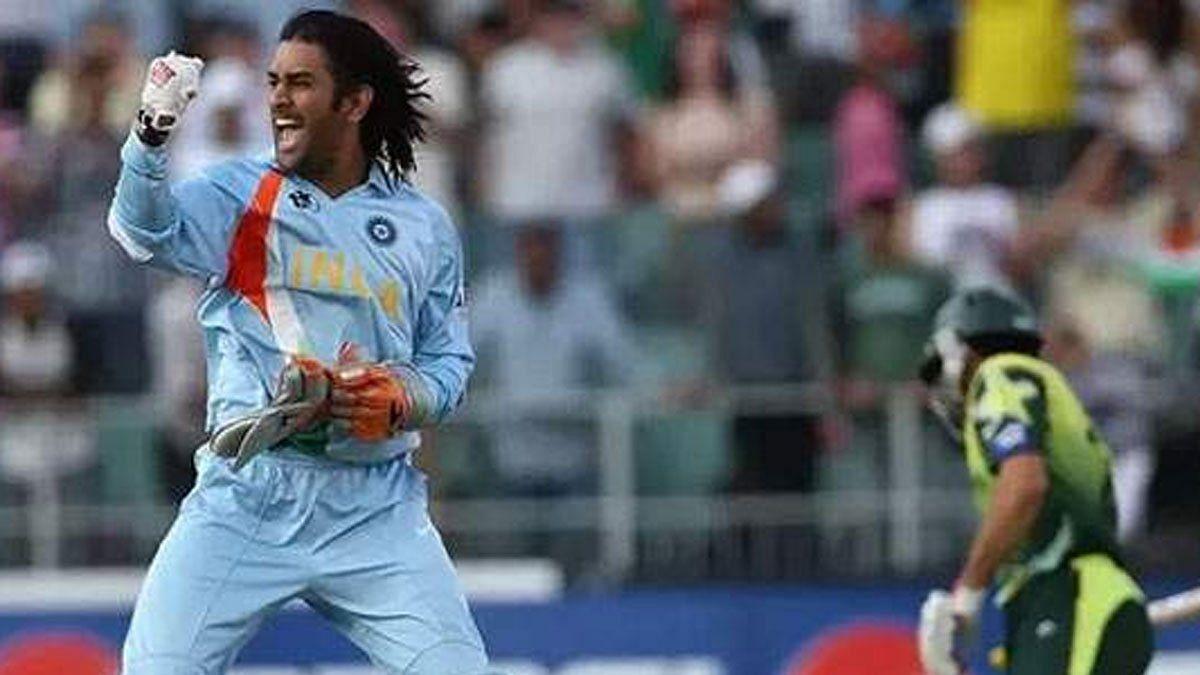 T20 World Cup 2007: 14 साल पहले धोनी ने चली थी ऐसी अद्भुत 'चाल', जिससे पाकिस्तान हुआ चारो खाने चित
