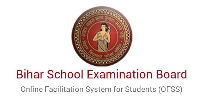 Bihar Board इंटर में नामांकन के लिए नहीं आया नाम, तो न लें टेंशन, BSEB कर रही स्पॉट एडमिशन देने की तैयारी