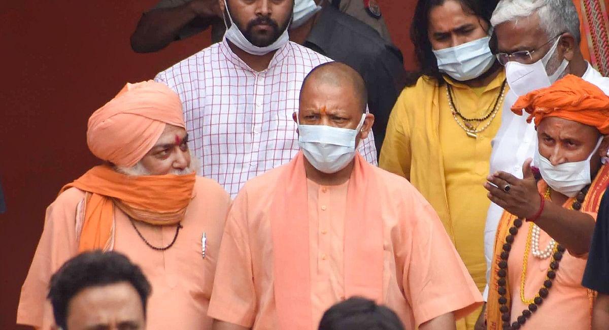 UP Election : सीएम योगी की जनसभा वाली जगह गंगाजल छिड़क कर बुरे फंसे सपा कार्यकर्ता, केस दर्ज