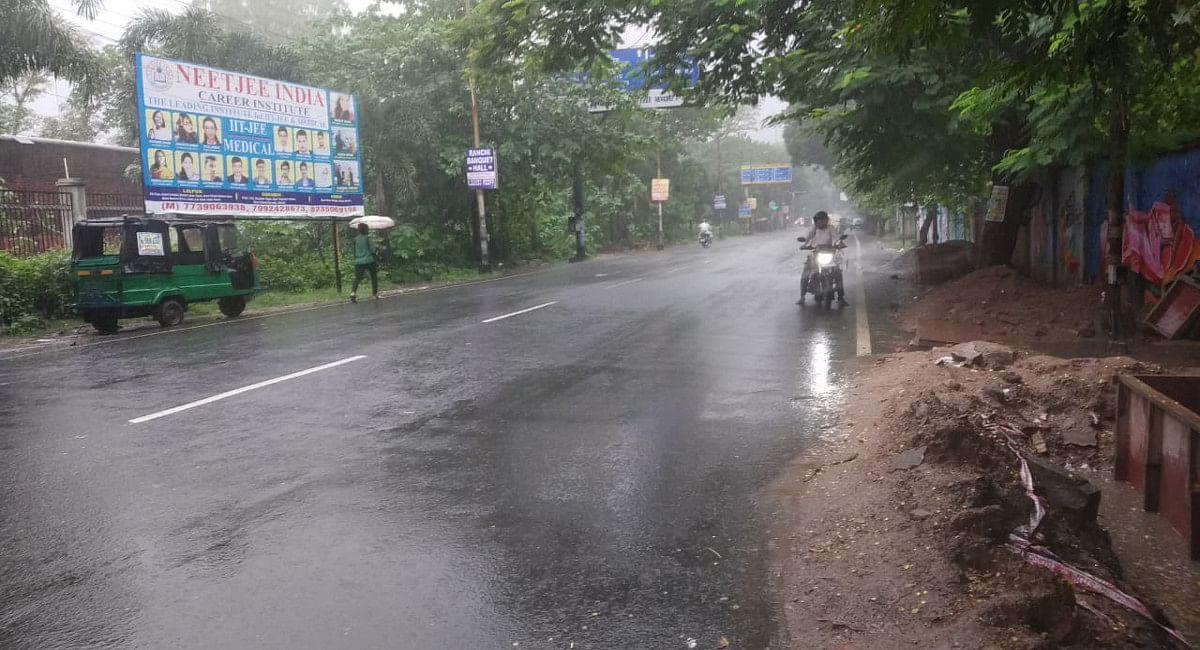 Jharkhand Weather Forecast : झारखंड के कई जिलों में बुधवार की सुबह से बारिश, 28 तक नहीं मिलेगी राहत