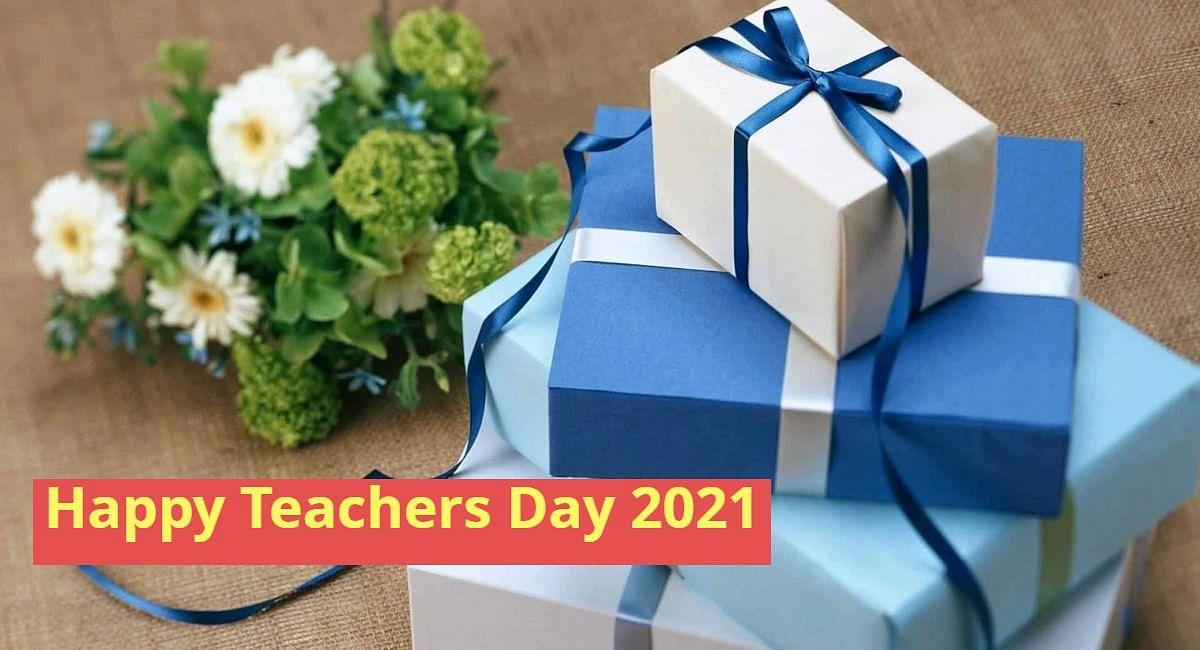 Teachers' Day 2021: आवरण होम प्लस का शिक्षकों के लिए धमाकेदार ऑफर