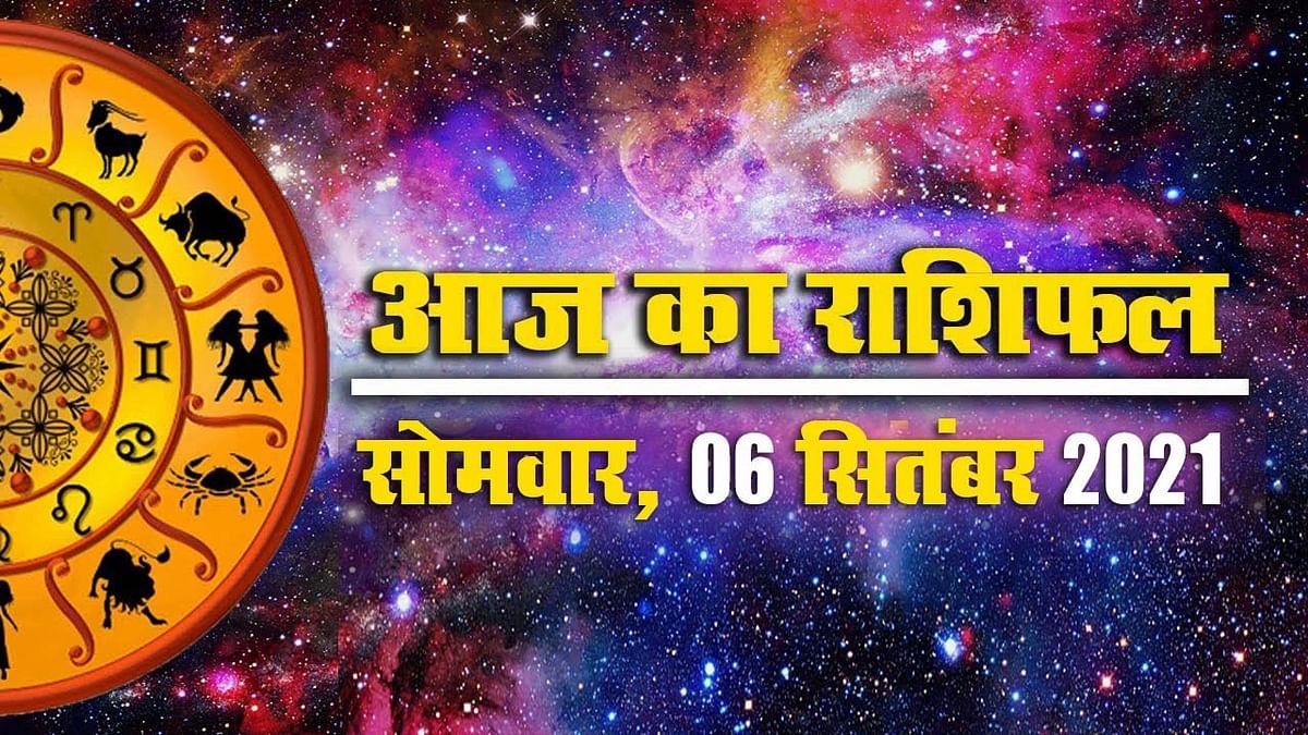 Rashifal 6 September: तुला राशि में शुक्र ग्रह का गोचर आज, मेष से मीन राशि के लिए कैसा है दिन?