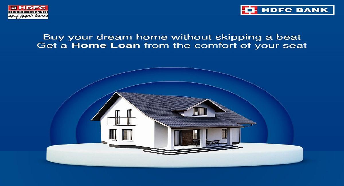 HDFC Home Loans : एचडीएफसी इतने कम ब्याज दर पर आपको दे रहा है होम लोन, त्योहारी मौसम के लिए ऑफर शुरू