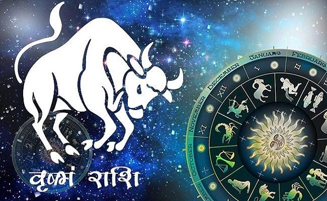 आज का वृषभ राशिफल 28 सितंबर,  अविवाहित कन्या को उच्चभ्रू व्यक्ति का रिश्ता आने की संभावना
