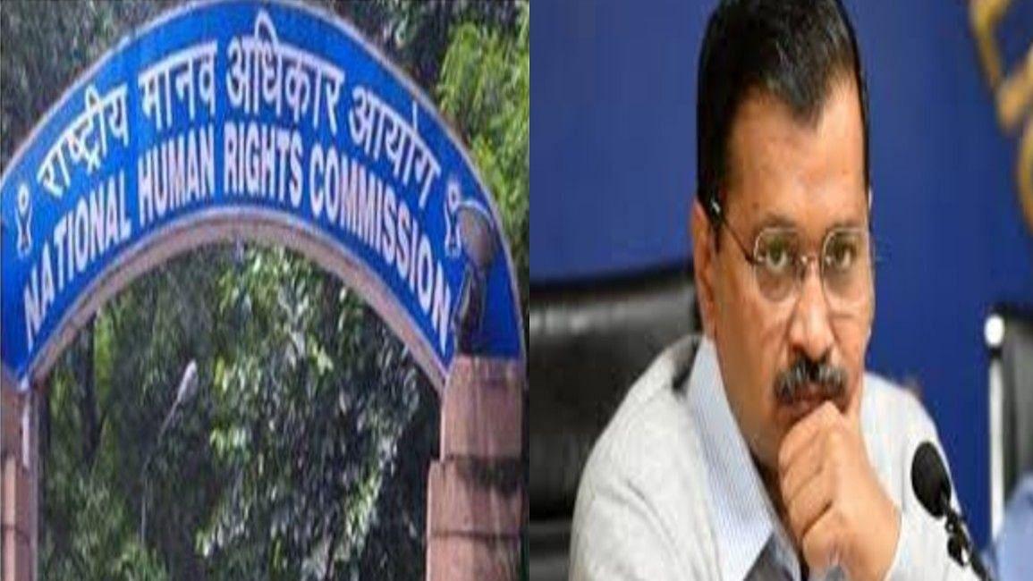 Delhi News: NHRC ने दिल्ली सरकार को भेजा नोटिस, पूछा-तिहाड़ जेल में बंदियों के बीच क्यों बढ़ रही हिंसक घटनाएं