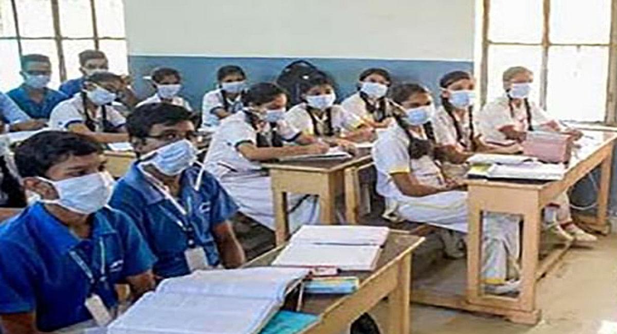 Jharkhand School Reopen News : 24 से शुरू होगी छठी से आठवीं तक की क्लास, SOP जारी, करना होगा ये काम