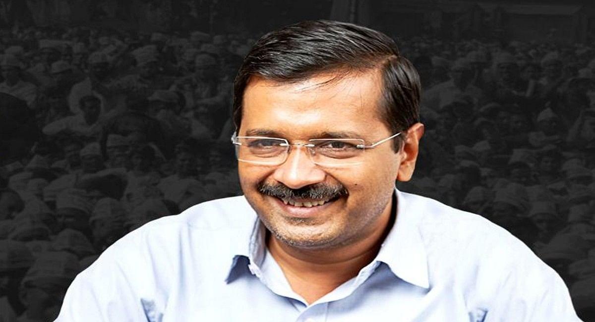 उत्तराखंड चुनाव: अरविंद केजरीवाल का बड़ा एलान, AAP की सरकार बनने पर 6 महीने में 1 लाख सरकारी नौकरी
