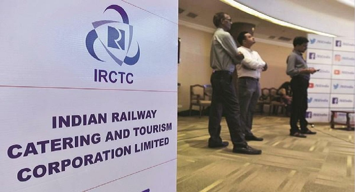 IRCTC में नौकरी के नाम पर फर्जी नियुक्ति पत्र, झांसे में झारखंड, बिहार, यूपी समेत कई राज्यों के बेरोजगार युवा