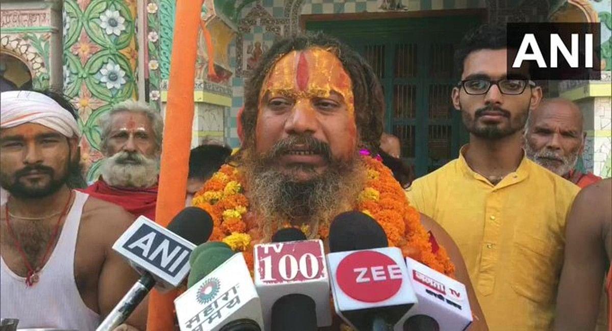 जगद्गुरु परमहंस आचार्य महाराज की विवादास्पद मांग, बोले- 2 अक्टूबर तक भारत घोषित करो हिंदू राष्ट्र वरना...