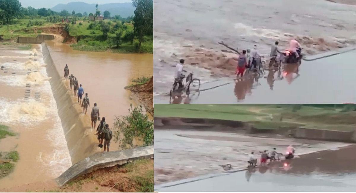 Jharkhand News : जान हथेली पर रखकर चेकडैम पार करते हैं ग्रामीण, गुमला के कोयल नदी पर अब तक नहीं बना पुल