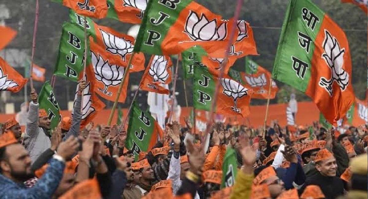 UP Election 2022: यूपी चुनाव के लिए बीजेपी ने 5 जिलाध्यक्षों का किया ऐलान, जानें क्षेत्रों का नाम
