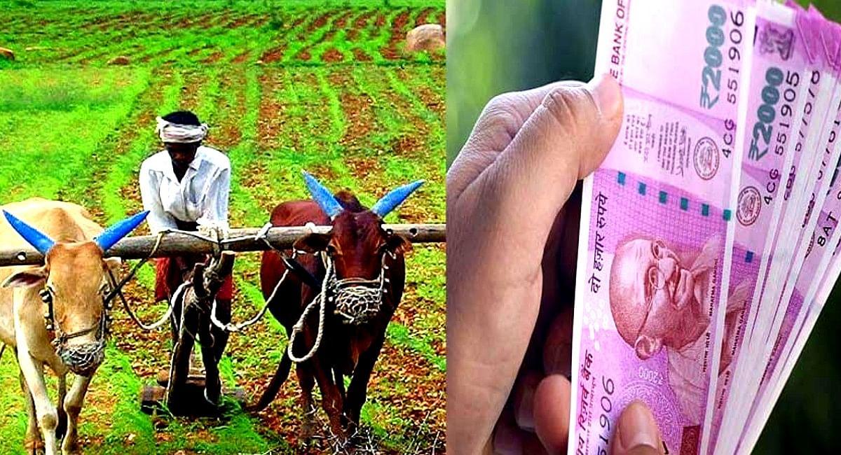 PM Kisan Samman Yojana: 30 सितंबर तक कर लेंगे ये काम, तो आपके खाते में आयेंगे 4,000 रुपये
