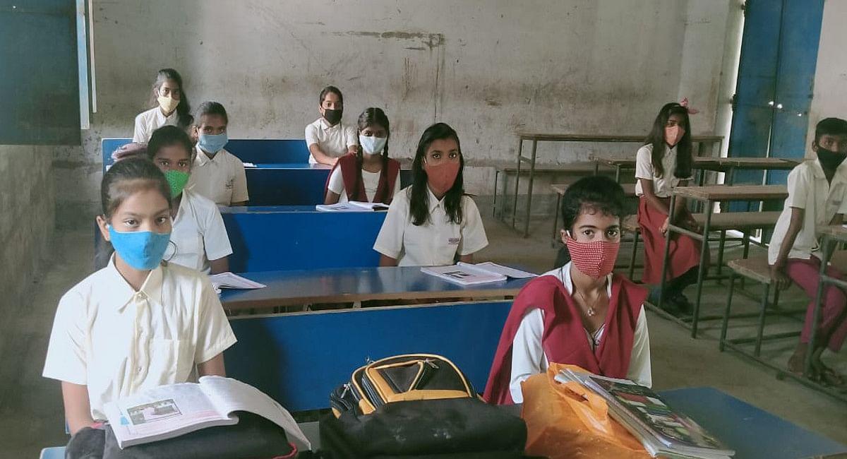 Jharkhand School Reopen News : लंबे समय बाद खुले स्कूल, पहले दिन स्टूडेंट्स की रही कम उपस्थिति