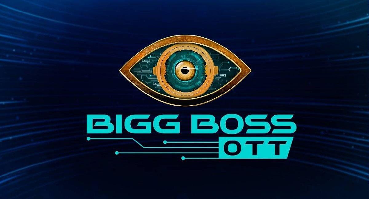 Bigg Boss OTT : किसके सिर सजेगा बिग बॉस ओटीटी का खिताब, जानिए कब और कहां देख सकेंगे ग्रैंड फिनाले?