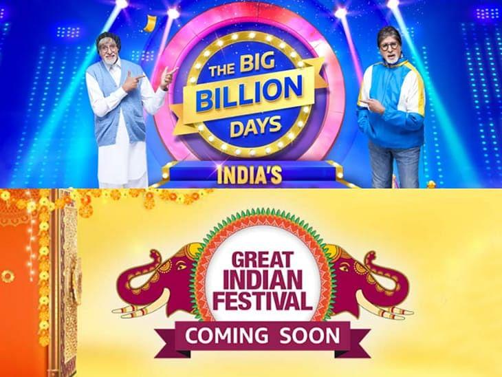 Flipkart Big Billion Days Amazon Great Indian Festival