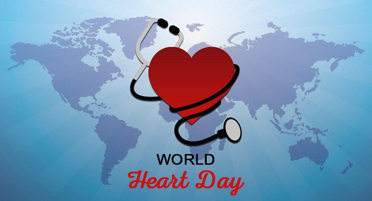 World Heart Day 2021: 29 सितंबर को इसलिए मनाया जाता है वर्ल्ड हार्ट डे, जानें इसका इतिहास और महत्व