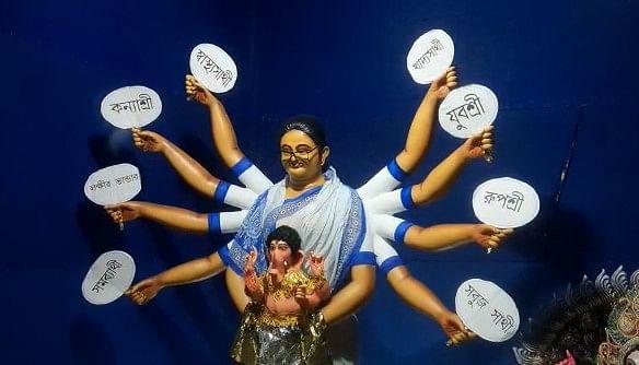 मालदा में देवी दुर्गा के रूप में स्थापित ममता बनर्जी की प्रतिमा
