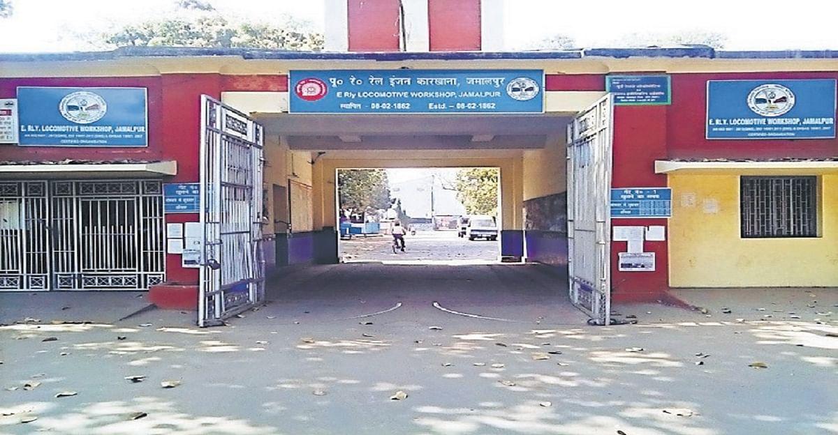 जमालपुर रेल इंजन कारखाना में हुए वैगन घोटाले में ईडी की कार्रवाई तेज, रिमांड पर लिये दो आरोपित
