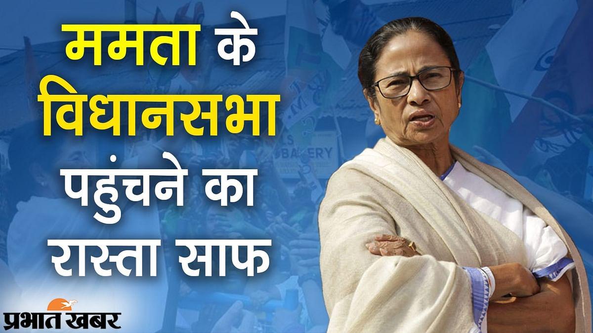 भवानीपुर: उपचुनाव की तारीख के ऐलान के बाद सियासी हलचल तेज, ममता बनर्जी को रोकने के लिए BJP तैयार