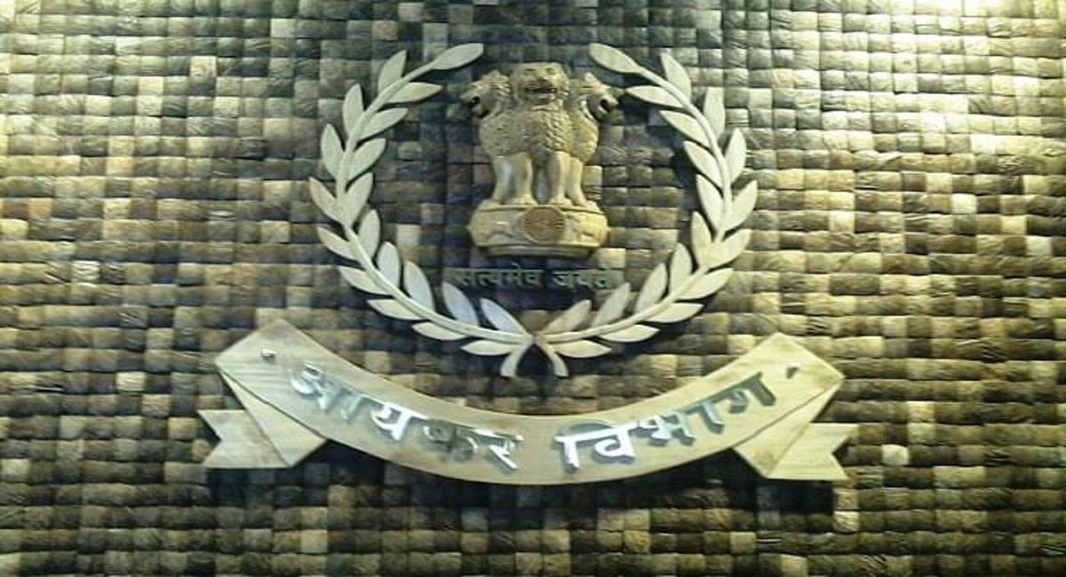 गुजरात के हीरा कारोबारी के 23 ठिकानों पर आयकर का छापा, 500 करोड़ रुपये से अधिक की हेराफेरी का खुलासा