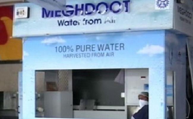 अच्छी खबर : चंडीगढ़ रेलवे स्टेशन पर लगेगी 'मेघदूत' मशीन, हवा से निकलेगा पीने का पानी