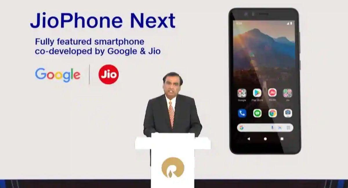 JioPhone Next: सबसे सस्ते स्मार्टफोन की जियो और गूगल कर रहे फाइनल टेस्टिंग