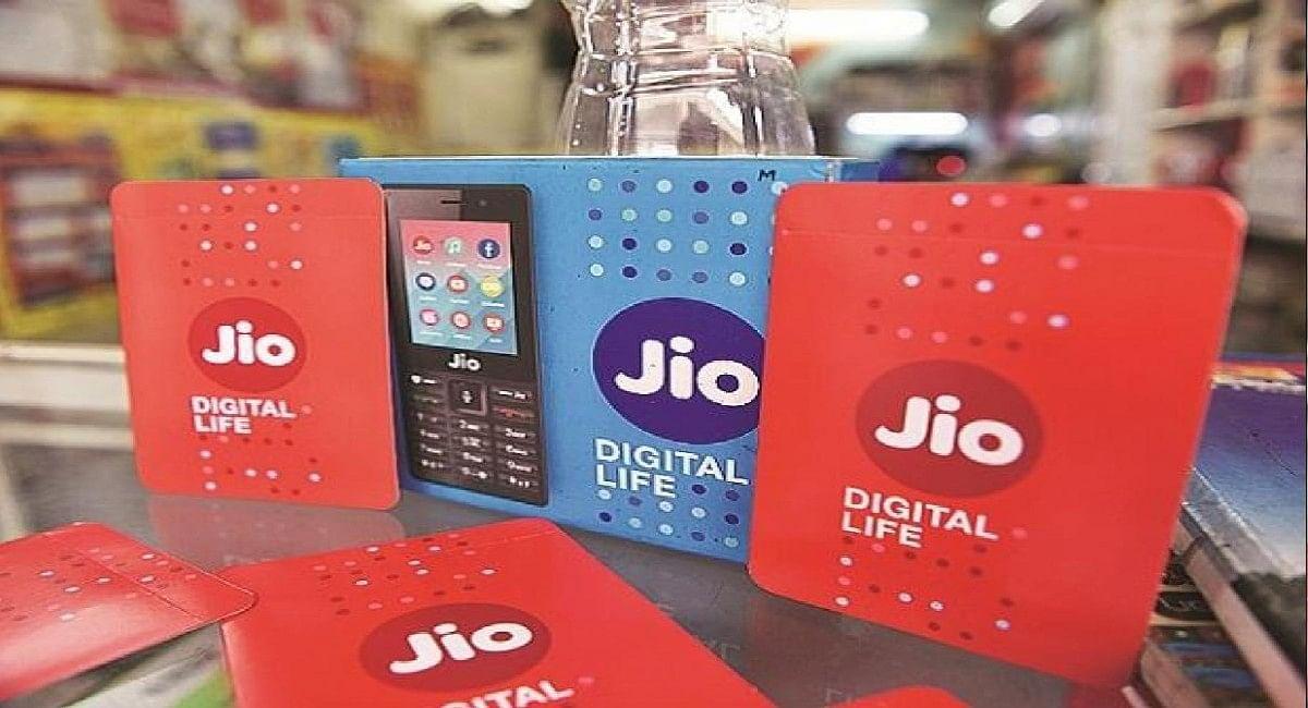 Jio ला रहा दुनिया का सबसे सस्ता 4G स्मार्टफोन, मिलेंगे ये फीचर्स
