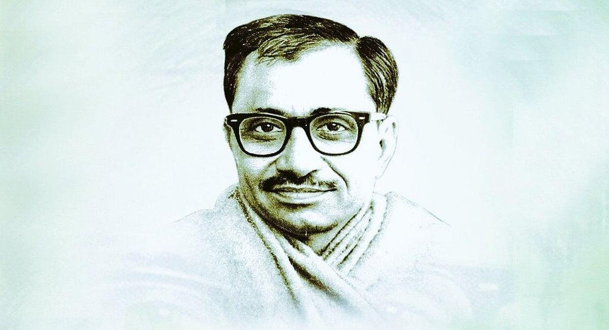 Happy Birthday : पंडित दीनदयाल उपाध्याय का जन्मदिवस आज, गोंडा में सीएम योगी करेंगे प्रतिमा का अनावरण