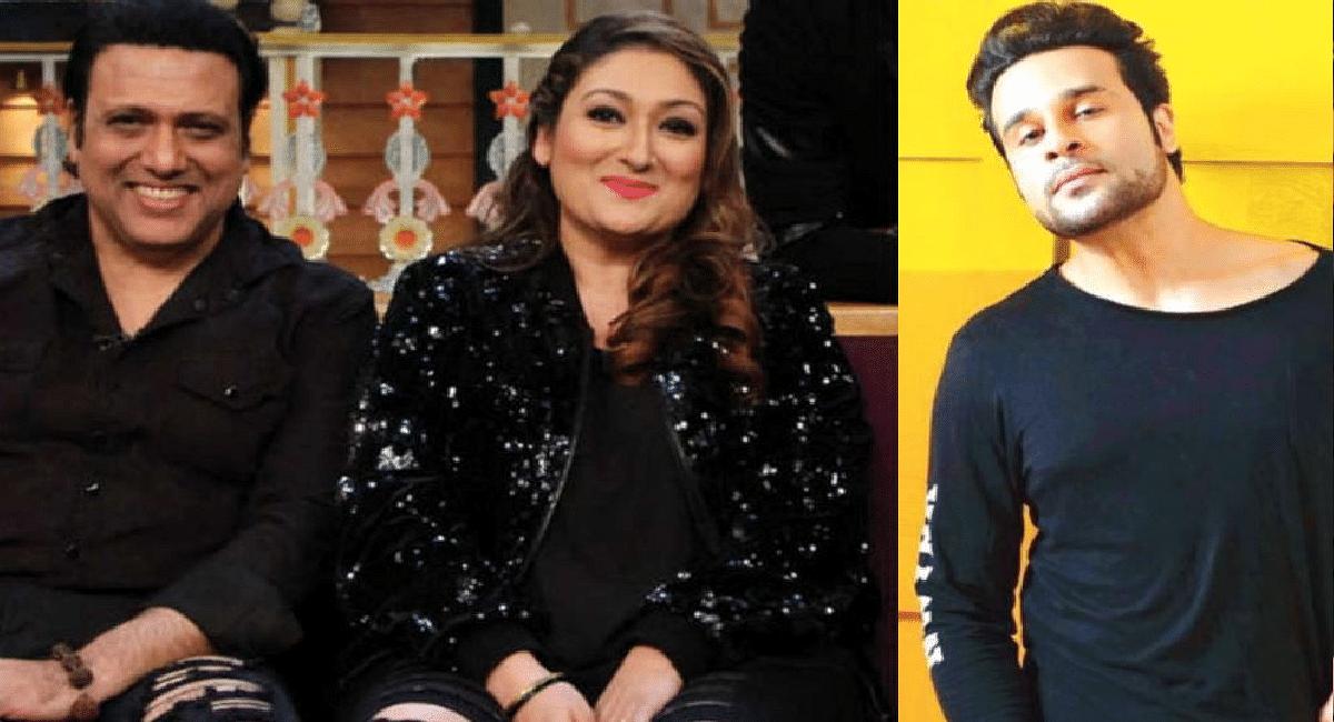 Kapil Sharma Show में गोविंदा की वजह से कृष्णा अभिषेक ने बनाई थी दूरी, अब मामी सुनीता ने कहा- उसका चेहरा...