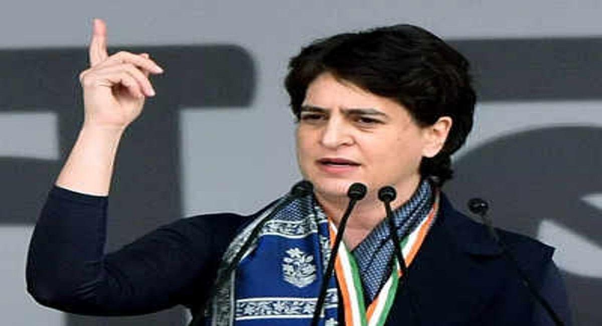 प्रियंका गांधी के नेतृत्व में 2022 का यूपी विधानसभा चुनाव लड़ेगी कांग्रेस, जानें क्या है पार्टी की रणनीति?