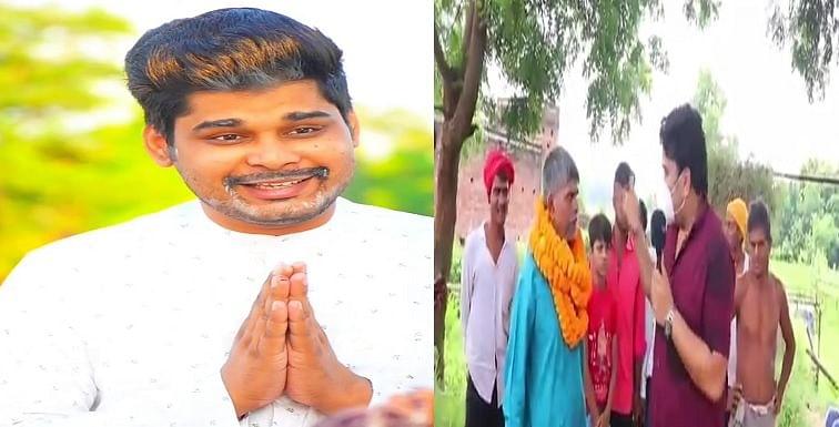 बिहार में मुखिया चुनाव से जुड़े Funny Videos हो रहे वायरल, पत्नी को चुनाव लड़ाने की अनोखी दलील, देखें वीडियो