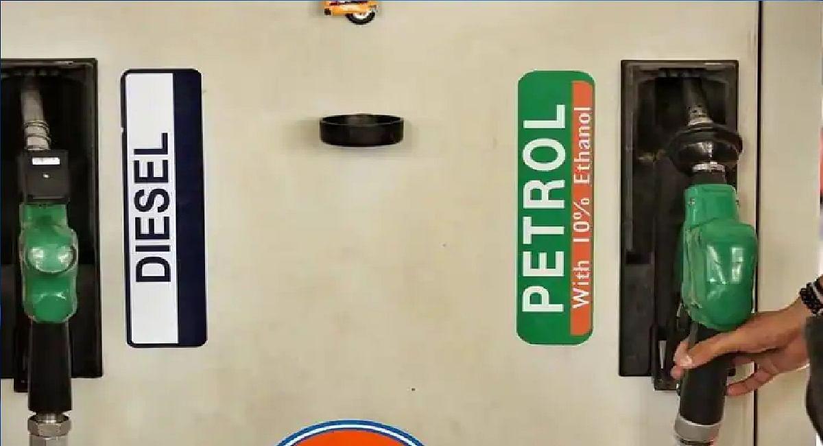 Petrol Price Today: पेट्रोल- डीजल की कीमत में नहीं हुआ कोई बदलाव, जानें आपके शहर में क्या है कीमत