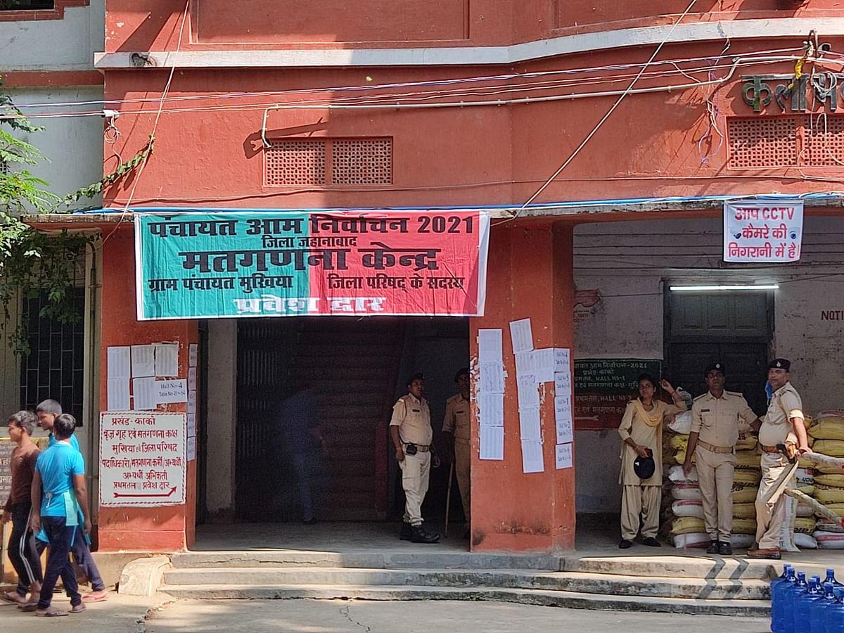 Bihar Panchayat First Phase Counting: रोहतास-मुंगेर में मुखिया पद पर महिलाओं ने मारी बाजी, देखें
